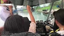 水陸両用バスのスカイダックでスプラッシュ体験